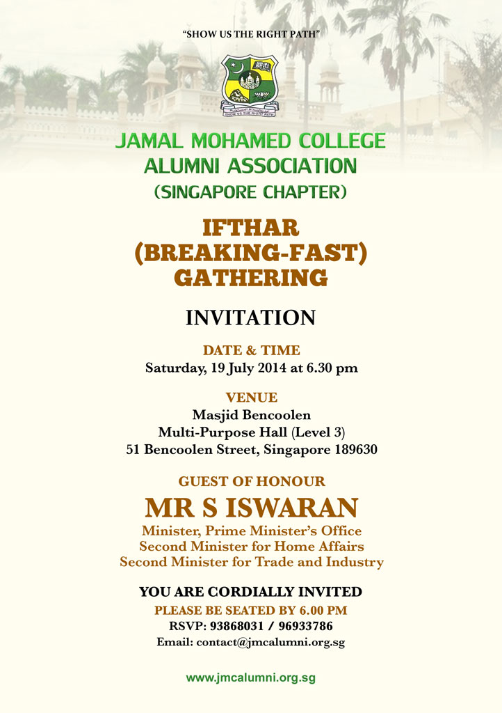 Ifthar breaking fast gathering 2014 invitation jamal mohamed ifthar breaking fast gathering 2014 invitation stopboris