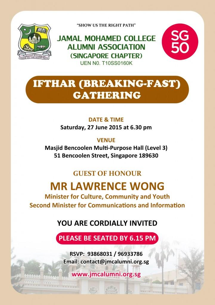 Ifthar breaking fast gathering 2015 invitation jamal mohamed ifthar breaking fast gathering 2015 invitation stopboris Choice Image
