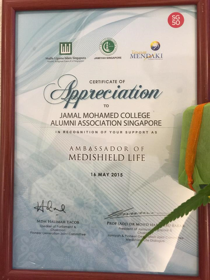 Certificate of appreciation as an ambassador of medishield life this yadclub Images